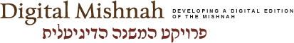 Digital Mishnah